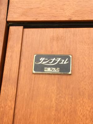 扉本体のメーカーと商品名