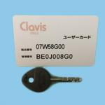合鍵,クラビス